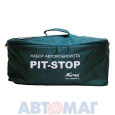 Набор автомобилиста PIT-STOP