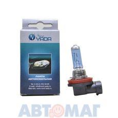 Автолампа YADA SUPER WHITE H11 55W 12V
