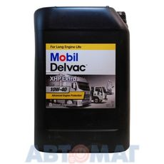 Масло моторное Mobil Delvac XHP Extra 10W40 20л синтетическое