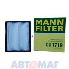 Фильтр салонный MANN CU 1719