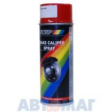 Краска для суппортов красная MOTIP 400мл