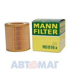 Фильтр масляный MANN HU 816 x