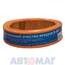 """Фильтр воздушный ВАЗ 2101-09/412/2126 """"РАЛ"""""""