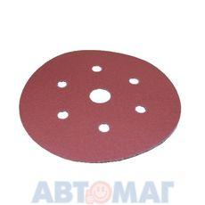 Круг 6+1 отверстий 150мм Р800 арт.34150 INDASA (R) (1/50)(-м02)