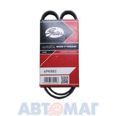 Ремень генератора ВАЗ 1118 GATES 6PK883