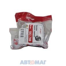 Подушка глушителя ВАЗ 2108 СЭВИ (к-т 5 шт.)