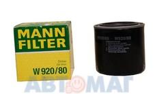 Фильтр масляный MANN W 920/80