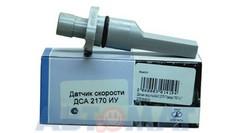 Датчик скорости ВАЗ 2170 (-00) ПЕГАС Кострома 2170.3843 (VS-SP 0170)