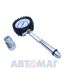 Компрессометр дизельный (i)(-м05)