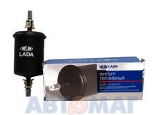 Фильтр топливный ВАЗ 2112/2123/2170 АвтоВАЗ инж. под защелку (R)