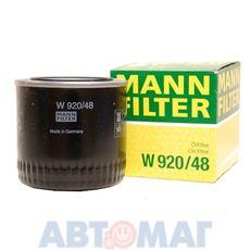 Фильтр масляный MANN W 920/48