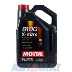 Масло моторное Motul 8100 X-max 0w40 5л синтетическое