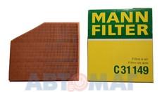 Фильтр воздушный MANN C 31 149