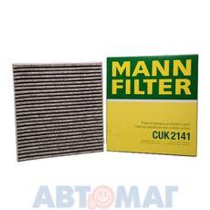 Фильтр салонный угольный MANN CUK 2141