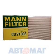 Фильтр салонный MANN CU 21 003