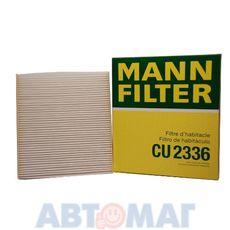 Фильтр салонный MANN CU 2336