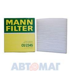 Фильтр салонный MANN CU 2345