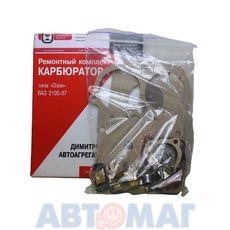 Ремонтный комплект карбюратора 2107-20 ДААЗ полный