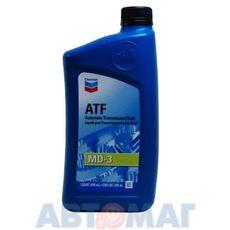 Гидравлическая жидкость Chevron ATF MD-III/Mercon 0,946л