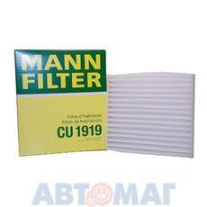 Фильтр салонный MANN CU 1919