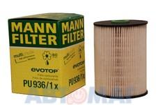 Фильтр топливный MANN PU 936/1 x