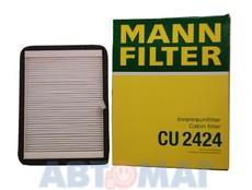 Фильтр салонный MANN CU 2424
