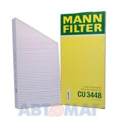 Фильтр салонный MANN CU 3448