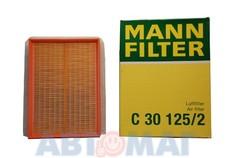 Фильтр воздушный MANN C 30 125/2