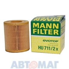 Фильтр масляный MANN HU 711/2 x