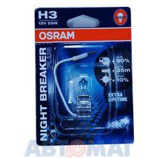 Автолампа OSRAM Night Breaker Plus H3 55W 12V