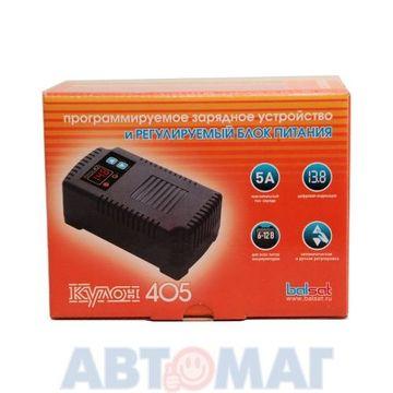 Устройство зарядное Кулон 405