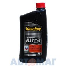 Трансмиссионное масло Chevron Havoline ATF+4 0,946л