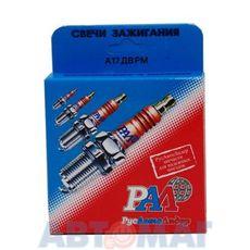 Свечи зажигания РАЛА17ДВРМ 0,7 ВАЗ 2108-099 карб. (4 шт)
