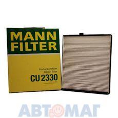 Фильтр салонный MANN CU 2330