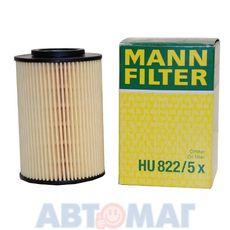Фильтр масляный MANN HU822/5 x