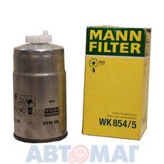 Фильтр топливный MANN WK 854/5