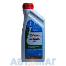 Концентрат антифриза Castrol Radicool NF 1л синий