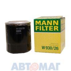 Фильтр масляный MANN W 930/26
