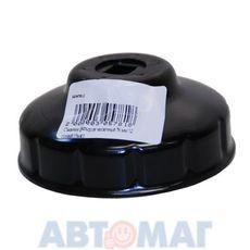 Съемник масляного фильтра 76 мм 12 граней (Рено)