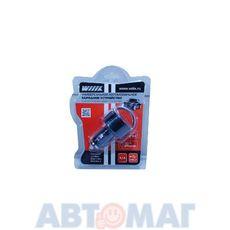 Устройство зарядное универсальное с двумя USB-портами (1A+2.1A) UCC-2-5B WIIIX