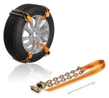 Цепи (браслеты) противоскольжения для внедорож.(колёса 235-285 мм), усиленные, к-т 2 шт.