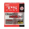 Покрытие - полироль Willson PS Coat (жидкое стекло с водоотталкивающим эффектом),150мл.