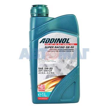 Масло моторное ADDINOL Super Racing 5w50 1л синтетическое
