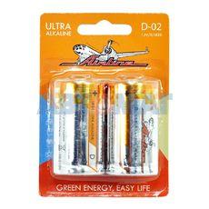 Батарейки LR20/D щелочные 2 шт. Airline