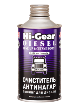 Очиститель-антинагар и тюнинг для дизеля Hi-Gear 325мл