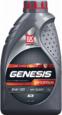 Масло моторное Лукойл Genesis Armortech FD 5w30 A5/B5 Ford 913D 1л синтетическое