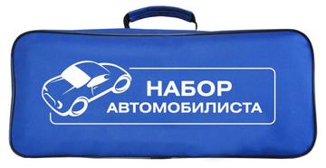 Набор автомобилиста AGA-DOR №1-Эконом (аптечка бюджет, огнетушитель, знак авар.ост, перчатки) ткань