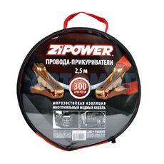 Провода для прикуривания 2,5м 300А ZiPower