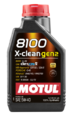 Масло моторное Motul 8100 X-Clean GEN2 C3 5w40 1л синтетическое