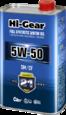 Масло моторное синтетическое Hi-Gear 5W50 SM/CF 1л